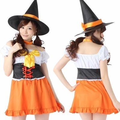 魔女服 通販!