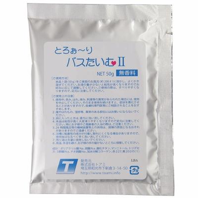 ローション風呂の素(入浴剤) | とろぉ~りバスたいむ2