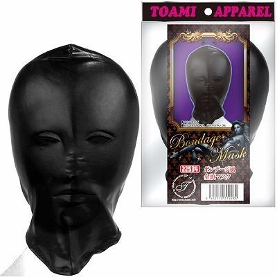 全頭マスク通販|ボンデージ風全頭マスク