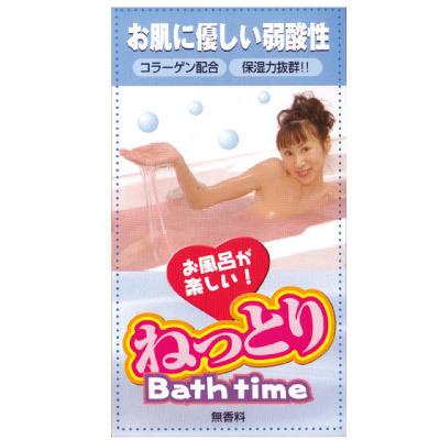 ローション風呂の素(入浴剤) | ねっとりBathTime(バスタイム) 無香料