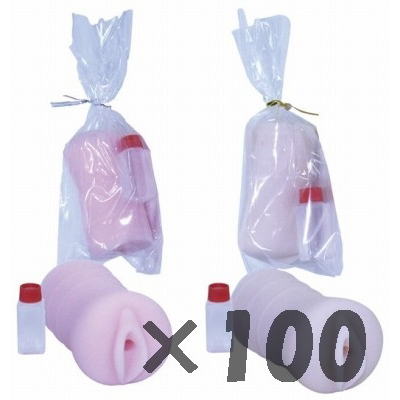 業務用 オナホール | 袋入り無印ミニホール 100個セット