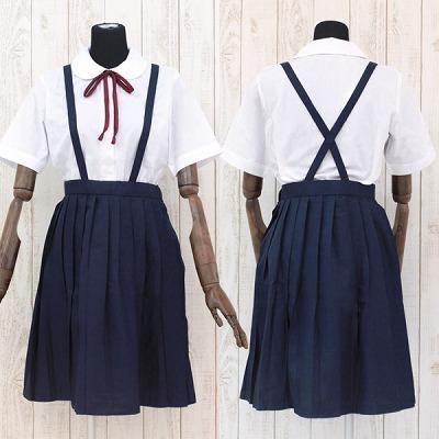 レトロな制服 通販/吊りスカート制服セット M