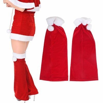 サンタ衣装用レッグウォーマー単品あります!(通販)