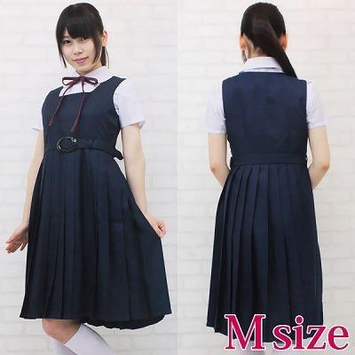 スクールジャンパースカート制服セット M
